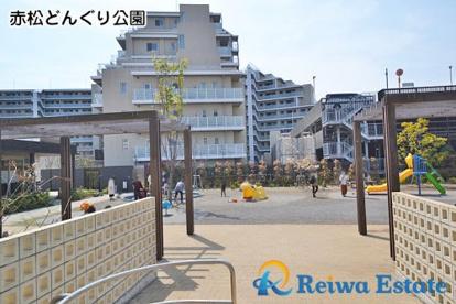 赤松どんぐり公園の画像4