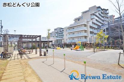 赤松どんぐり公園の画像5