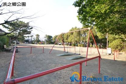 浜之郷公園の画像2