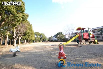 浜之郷公園の画像4