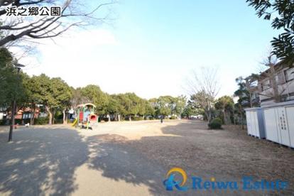 浜之郷公園の画像5