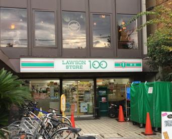 ローソンストア100 LS川端丸太町店の画像1