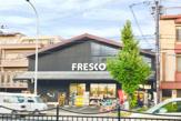 FRESCO(フレスコ) 川端店
