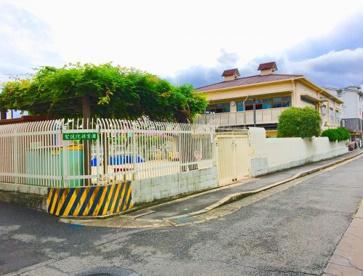 聖護院保育園の画像1