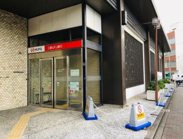 三菱UFJ銀行聖護院支店の画像1