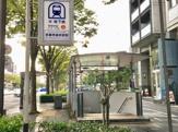 京都市営地下鉄東西線「京都市役所前」駅
