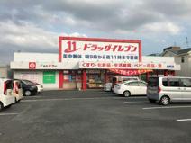 キャン★ドゥ 熊本島町店