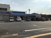 ローソン 熊本薄場力合店