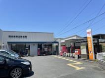熊本南高江郵便局