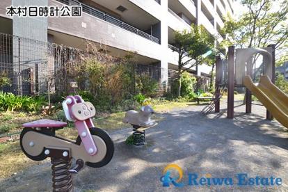 本村日時計公園の画像2