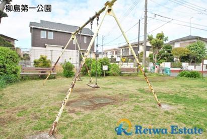 柳島第一公園の画像5
