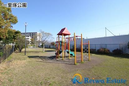 一里塚公園の画像2