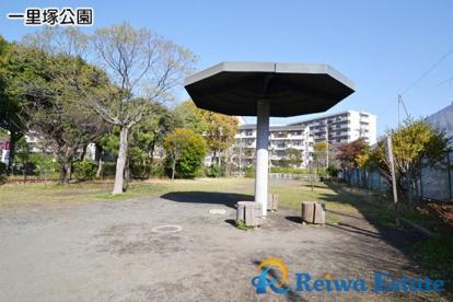 一里塚公園の画像3