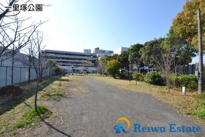 一里塚公園の画像5