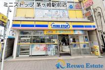 ミニストップ 茅ヶ崎駅前店