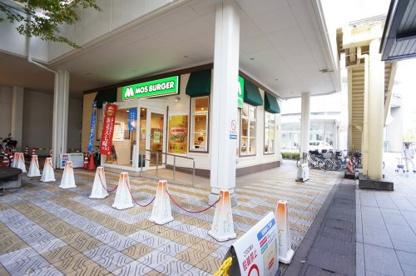 モスバーガー 新潟万代シティ店の画像1