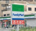 ファミリーマート 北区浮間三丁目店