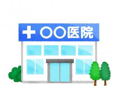 緒方医院の画像