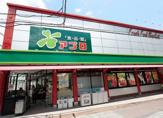 食品館アプロ道明寺店