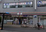 セブンイレブン 川崎登戸駅前店