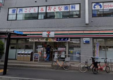 セブンイレブン 川崎登戸駅前店の画像1