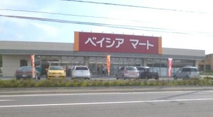 ベイシアマート 前橋おおご店の画像1