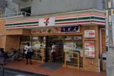 セブンイレブン 川崎多摩区役所前店