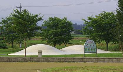 大室公園の画像1