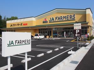 JAファーマーズ 朝日町店の画像1
