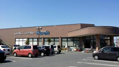 食彩館マルシェ前橋店の画像1