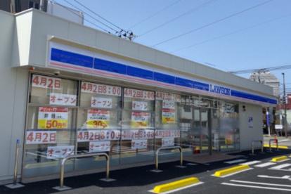 ローソン 新潟南出来島店の画像1