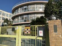 美野丘小学校