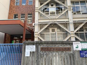 本山南小学校の画像1