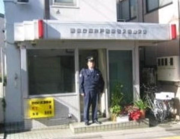 署 高井戸 警察