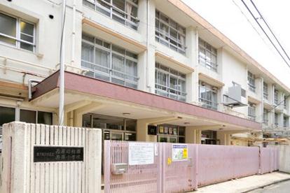 渋谷区立西原小学校の画像1