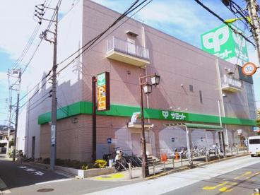 サミット代沢十字路店の画像1