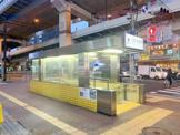 三軒茶屋駅