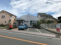 熊本近見町郵便局