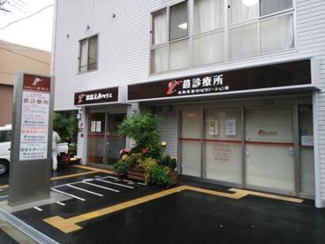 趙診療所の画像1
