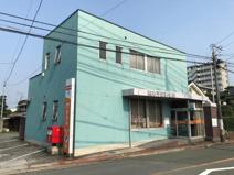 熊本平田郵便局