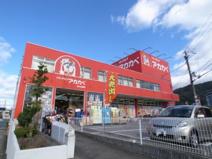 アカカベ津の辺薬店