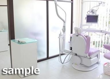 二宮歯科の画像1
