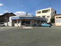 ローソン 熊本尾ノ上一丁目店