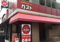 ガスト 幡ヶ谷店