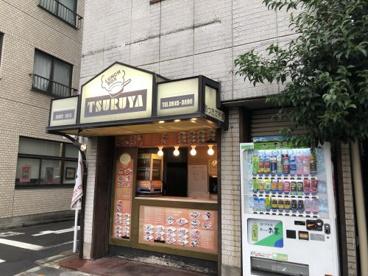 つるや 大塚店の画像1