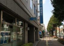 肥後銀行 水前寺支店
