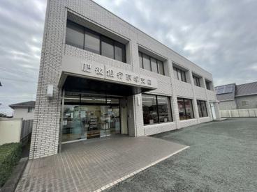 肥後銀行 京塚支店の画像1