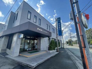 肥後銀行託麻東支店の画像1
