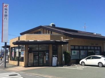 熊本銀行東託麻支店の画像1