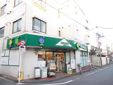 マルエツ プチ 南荻窪二丁目店の画像1